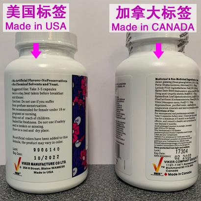 更年期保健品_女性更年期守护神Sangel 紅人歸膠囊 – 加拿大VIKER公司